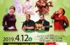 2019・4・12(金)Sabor Flamenco ライヴ in 恵比寿サラ・アンダル~サ
