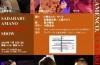 2020・7・8㈬中止フラメンコ LIVE(T_T)   in  浅草橋 La Barrica