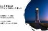 2020・7・9㈭石塚隆充ワ~クショップ2020 オンライン!カンテを知ればフラメンコはもっと楽しい!祝連続10回目