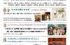 2020・3 ・1㈰日本サルスエラ協会 日西芸術外交プロジェクト2020 スペイン3都市初遠征出発直前~プレ東京公演~ in 高円寺エスぺランサ